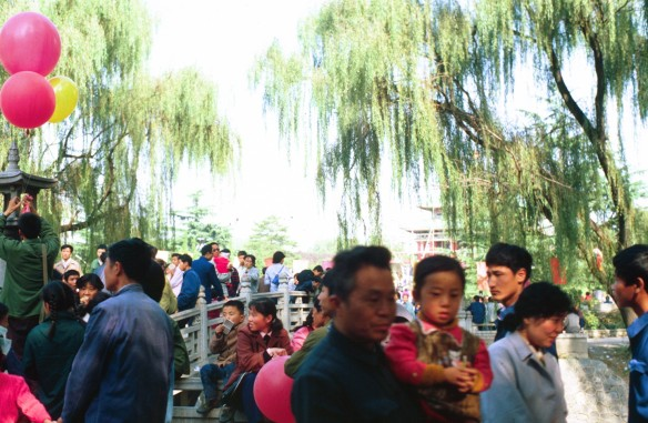 October First—National Day—in Xingqing Park, Xi'an. ©1981 Patti Isaacs