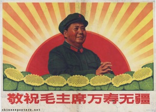 maoposter